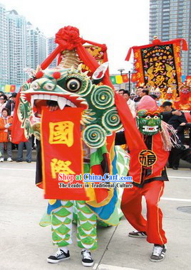 Chinese Festival Celebration Kylin Dance Costumes Complete Set