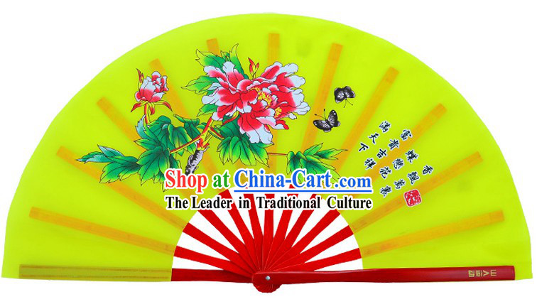 Yellow Traditional Kung Fu Double Fans Peony Pattern for Right and Left Hands