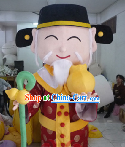 Chinese New Year Fu Xing Mascot Costumes Complete Set