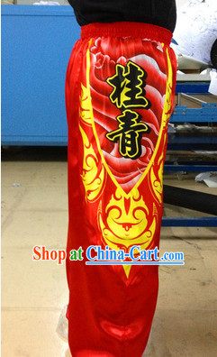 Professional Silk Lion Pants
