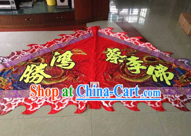 Chinese Custom Flags