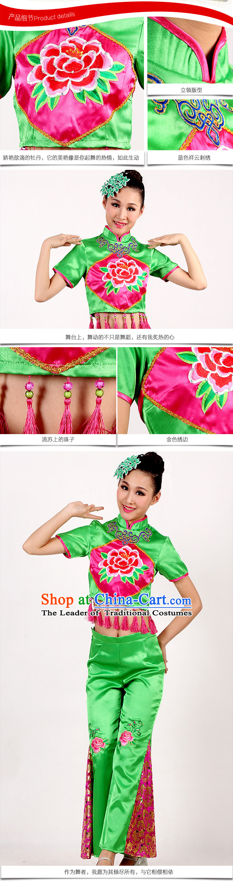 Asia Chinese Festival Parade Fan Dance Costume and Headpiece for Women