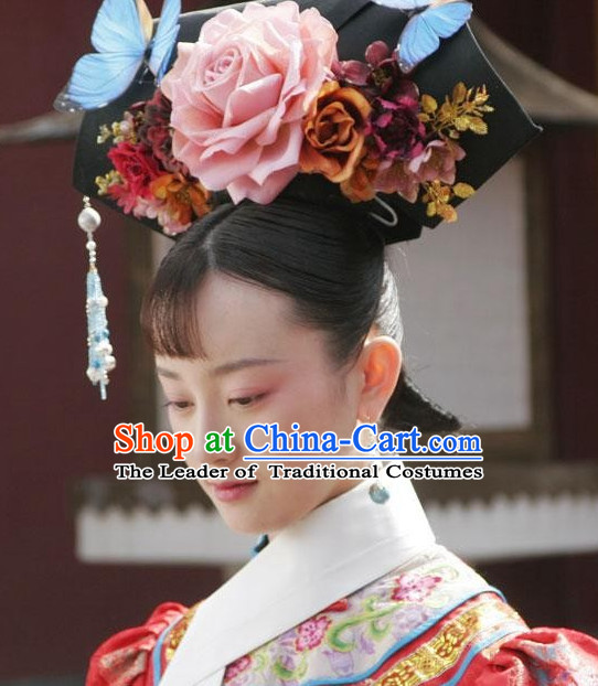 Qing Dynasty Imperial Princess Headwear