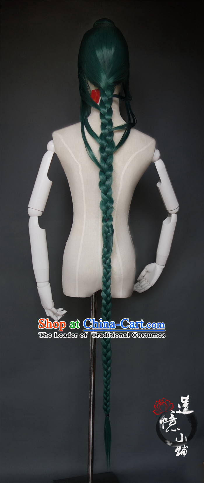 Chinese Prince Long Wigs
