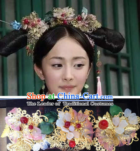 Chinese Qing Dynasty Princess Headwear Headpieces Hair Jewelry
