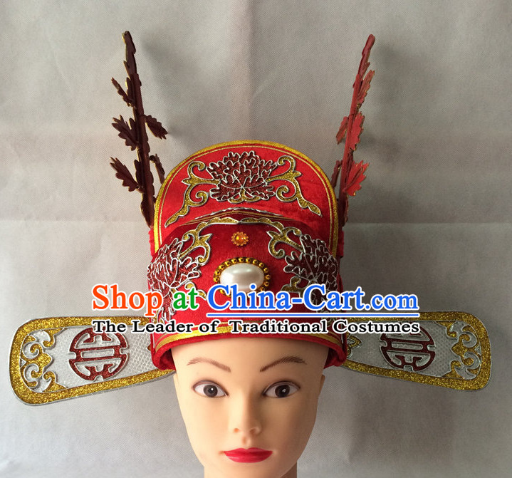 Chinese Opera Wedding Hat Bodyguard Helmet Hat Headwear Headpieces Headdress for Men