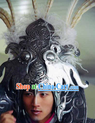 Ancient Chinese Emperor Helmet Hat