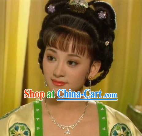Ancient Chinese Tang Dynasty Imperial Palace Lady Wig