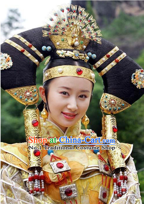 Chinese Mongolian Princess's Hat