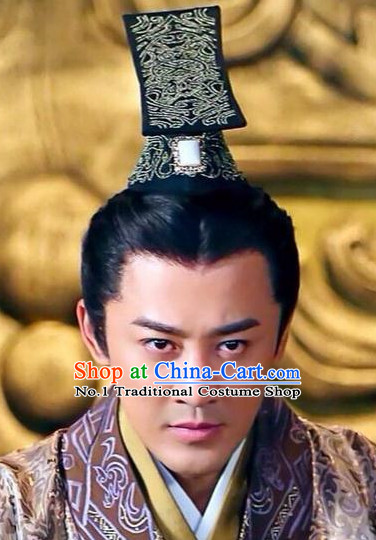 Chinese Prince Crown