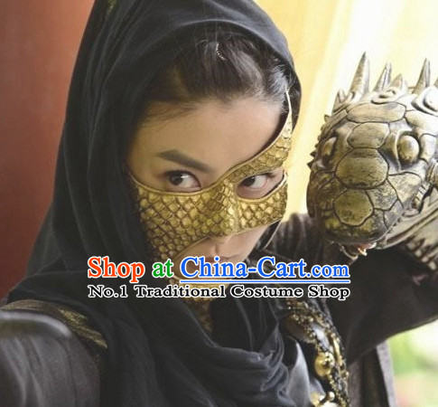 Chinese Ancient Swordswoman Mask
