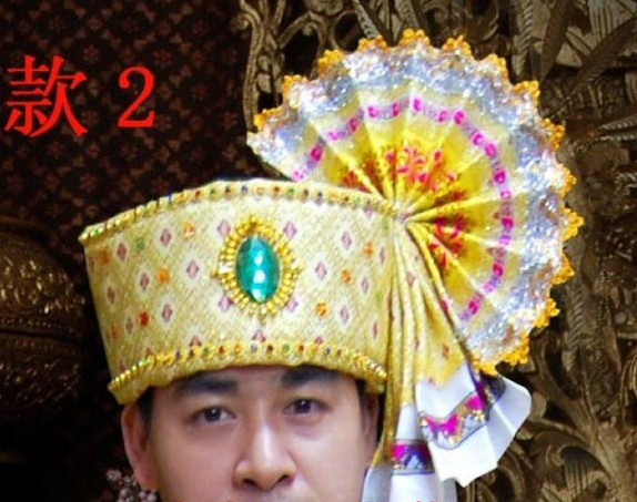 Asian Thailand Men's Hat