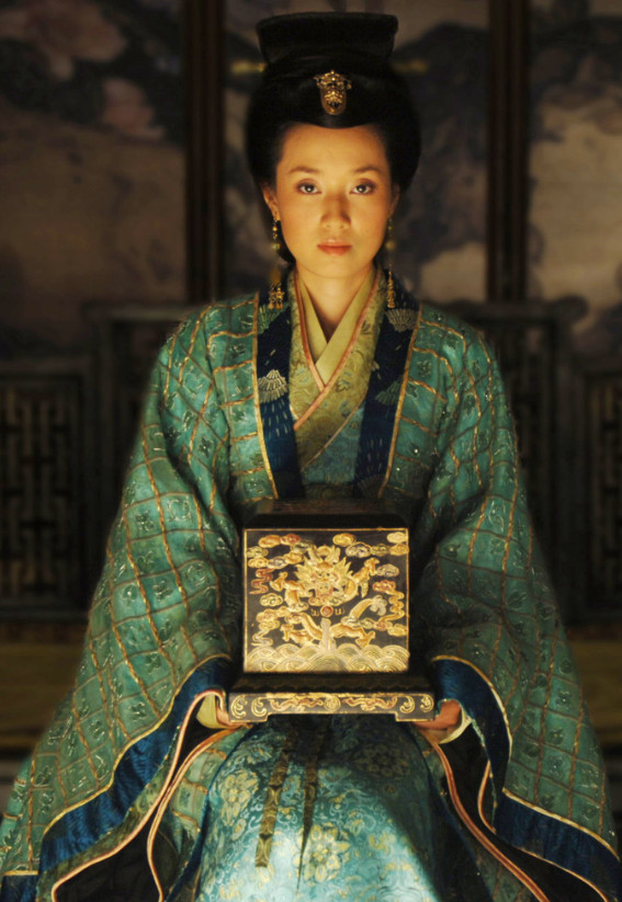 Chinese Empress Asian Costumes Asian Fashion Chinese Fashion Asian Fashion online