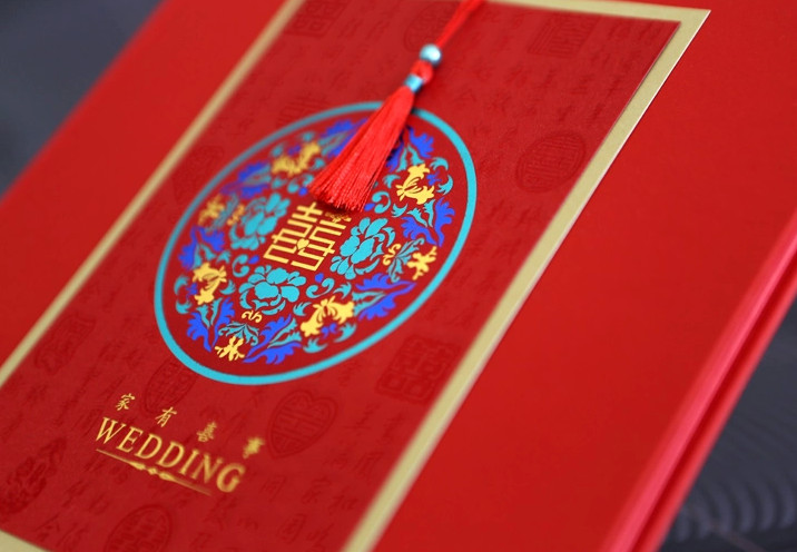 Fingerprints Style Wedding Guest Signatures Cloth Book