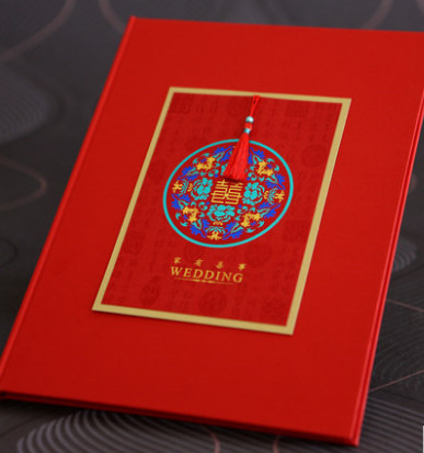 Chinese Classic Wedding Guest Signatures Cloth Book