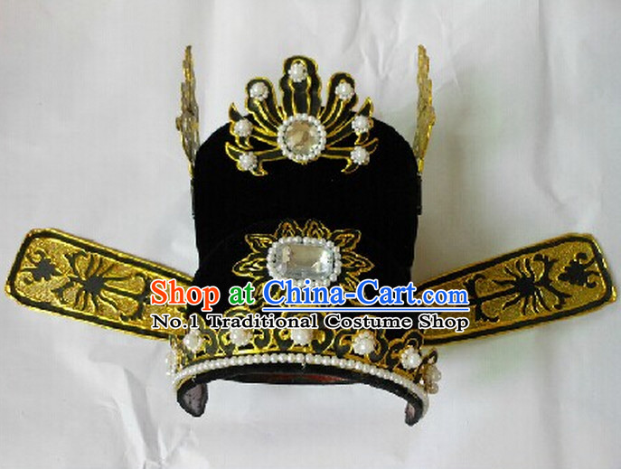 Chinese Traditional Peking Opera Black Official Hat