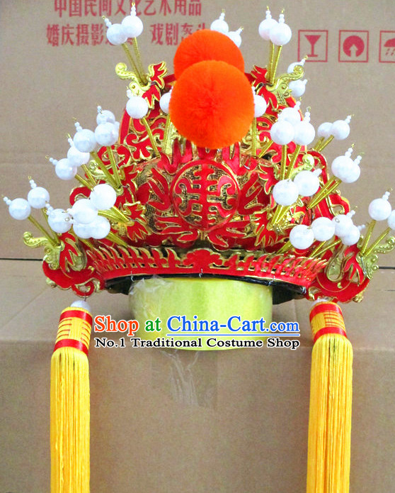 Chinese Traditional Opera Emperor Hat