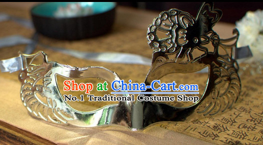 Asian Traditional Chinese Handmade Mysterious Mask