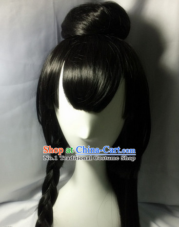 Asian Traditional Chinese Long Wig Ancient Costume Wigs for Women