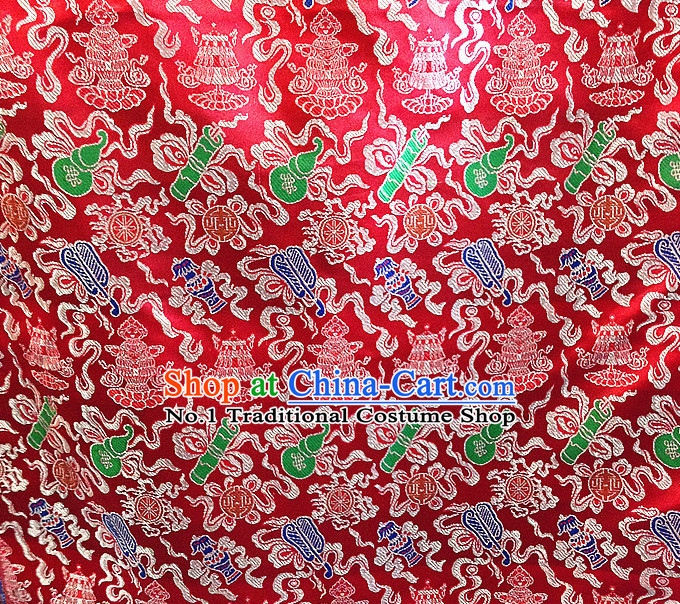 Chinese Traditional Tibetan Style Auspicious Brocade