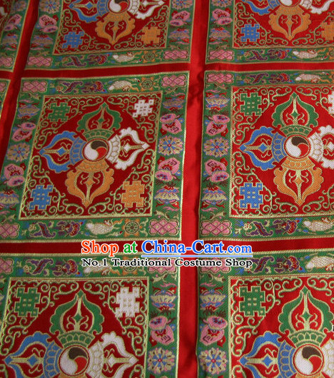Asian Chinese Traditional Tibetan Style Auspicious Brocade