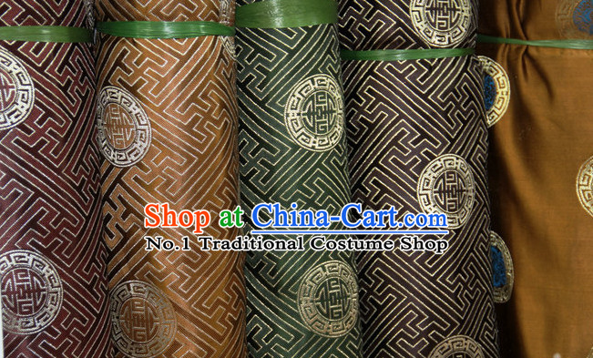 Chinese Traditional Brocade Embroidered Fabric