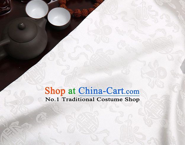 Chinese Traditional White Brocade Fabric