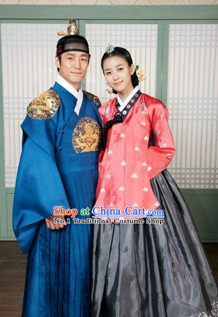 Korean Emperor and Empress National Dress Costumes Traditional Costumes online Clothes Shopping
