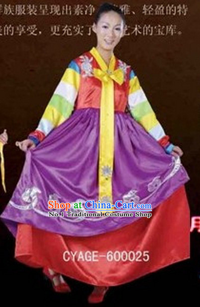 Chinese Chaoxian Dance Costumes Female Ethnic Groups Clothes