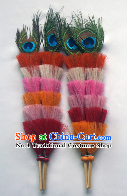 Chinese Traditional Opera Peacock Long Pheasant Feather Base