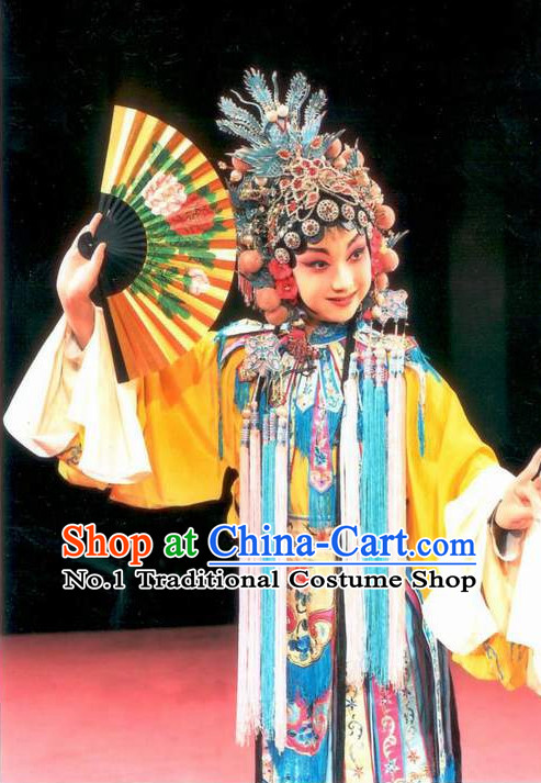 Asian Fashion China Traditional Chinese Dress Ancient Chinese Clothing Chinese Traditional Wear Chinese Opera Empress Costumes and Hat for Kids