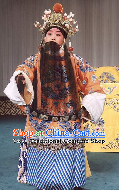 Asian Fashion China Traditional Chinese Dress Ancient Chinese Clothing Chinese Traditional Wear Chinese Opera Emperor Costumes for Kids
