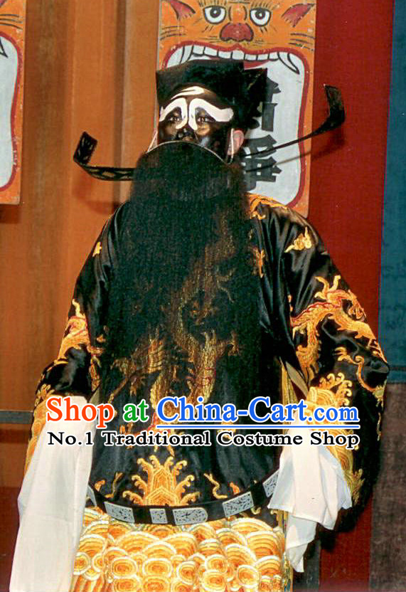 Asian Fashion China Traditional Chinese Dress Ancient Chinese Clothing Chinese Traditional Wear Chinese Opera Judge Bao Gong Costumes for Children