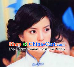 Chinese Zhao Wei Minguo Princess Returning Pearl Black Wigs