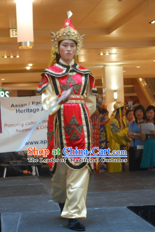 Chinese Hua Mulan Superhro Costume and Helmet Complete Set