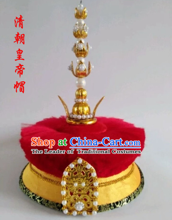 Ancient Chinese Emperor Crown Hat