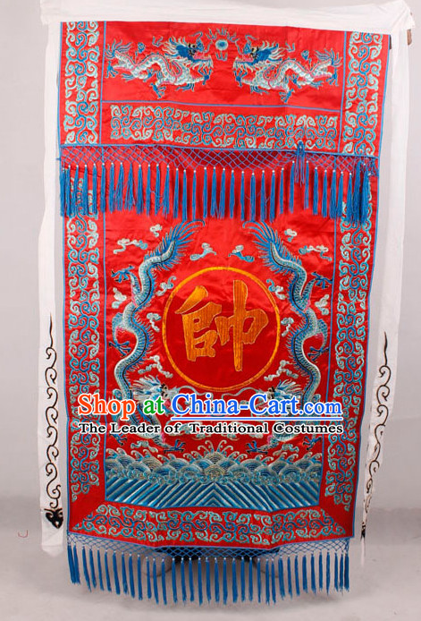 Traditional Chinese Opera Embroidered Dragon General Flag Banner