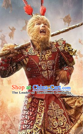 Chinese Monkey King Body Armor Costumes and Helmet Complete Set