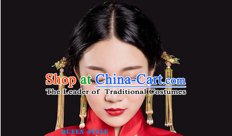 Chinese Ancient Style Hair Jewelry Accessories, Hairpins, Hanfu Xiuhe Suits Wedding Bride Headwear