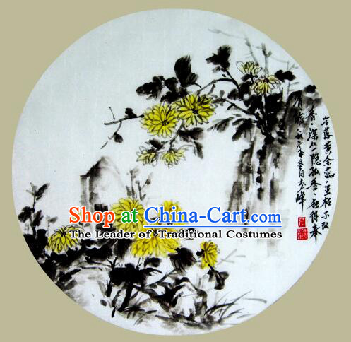 Chinese Classic Handmade Oiled Paper Umbrella Parasol Sunshade Yellow Chrysanthemum