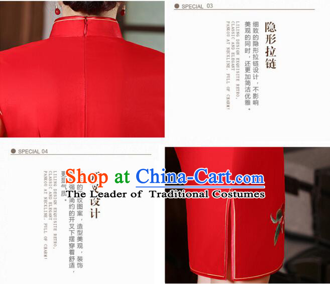 Chinese Traditional Clothes Min Guo Time Female Clothing Stage costumes Girls