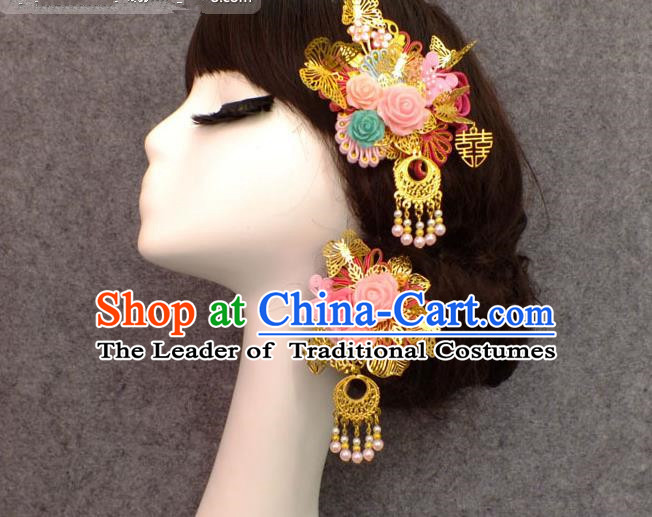 Chinese Ancient Style Hair Jewelry Accessories, Hairpins, Tang Dynasty Headwear, Headdress, Imperial Empress Princess Hair Fascinators for Women