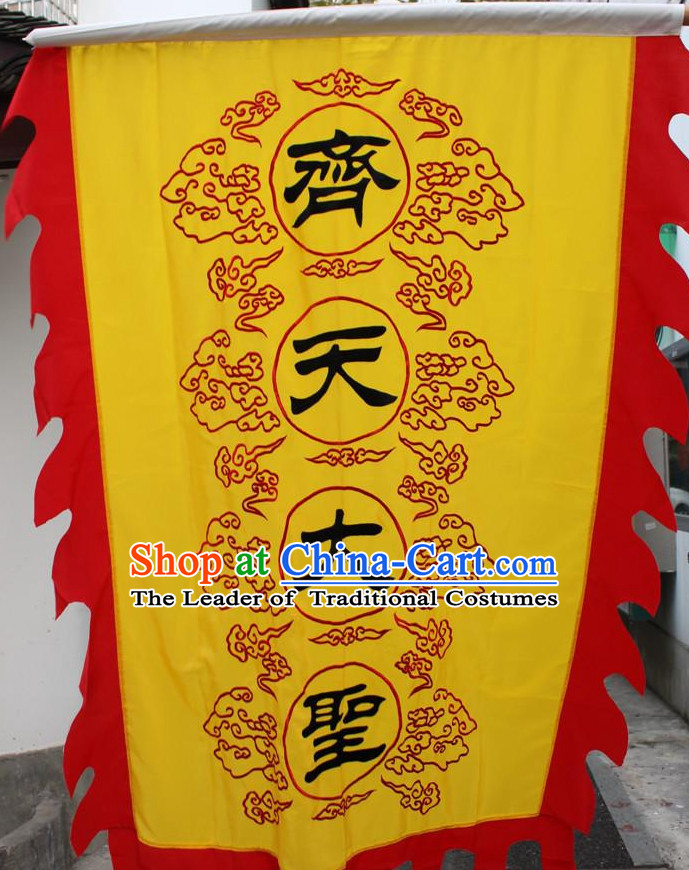 Big Asian Chinese Folk Monkey King Sun Wukong Qi Tian Da  Sheng Flags Banners
