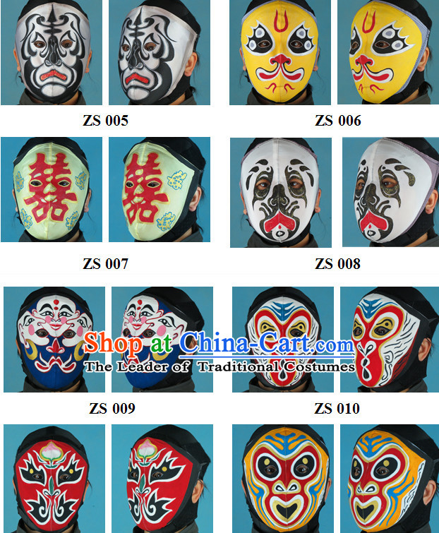 Traditional Chinese Mask Changing Arts Hands Painted Silk Mask