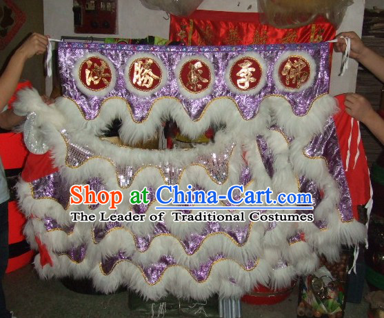 Chinese Traditional 100_ Natural Long Wool Lion Dancing Body Costumes Pants Claws Set