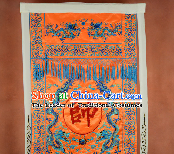 Orange Ancient Chinese Superhero Big Banner