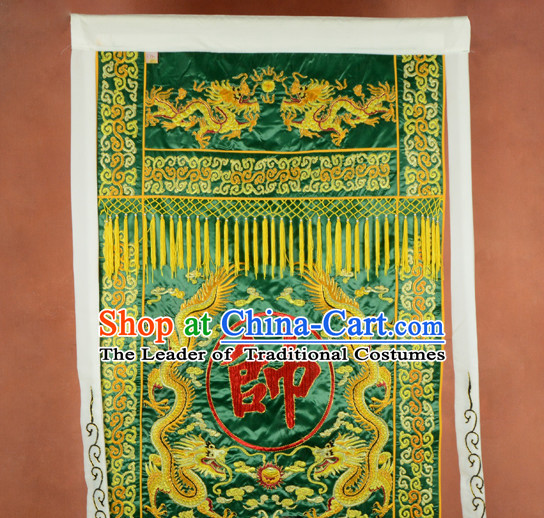 Green Ancient Chinese Superhero General Banner