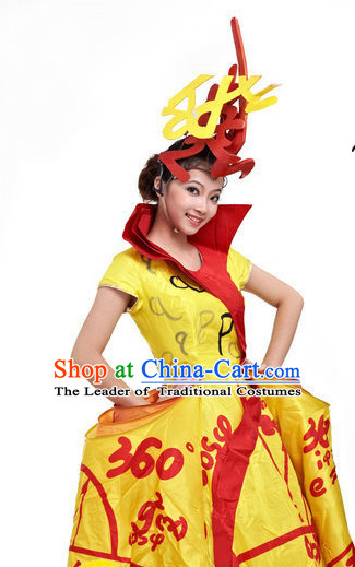 Traditional Chinese Classical Yellow Dance Costumes for Girls