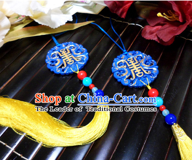 Blue Chinese Ancient Style Jade Belt Decorations Jewelry