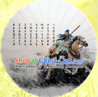 Asian Dance Umbrella China Handmade Traditional Guan Gong Umbrellas Stage Performance Umbrella Dance Props